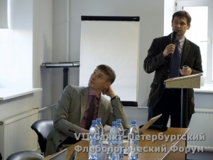 VII Санкт-Петербургский Венозный Форум «Современные техники тромболизиса, актуальные проблемы в лечении лимфедемы»