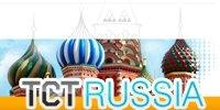TCT Russia - XV Московский Международный Курс по рентгенэндоваскулярной диагностике и лечению