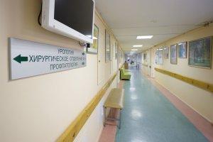 Центр сосудистой хирургии им. Т.Топпера возобновил работу!